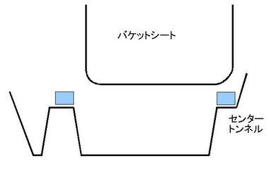 2007-12-22-b.jpg