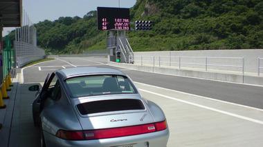 2008-05-21-01.jpg