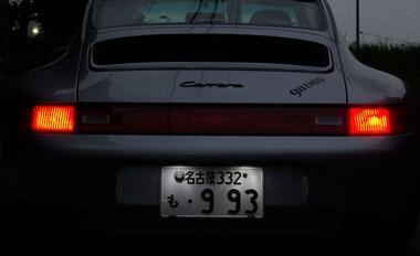2008-06-08-01.JPG