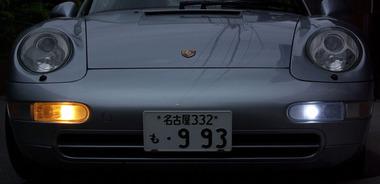 2008-06-08-03.JPG
