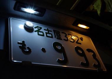 2008-06-08-05.JPG