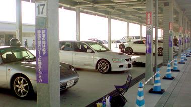 2008-12-04-01.JPG